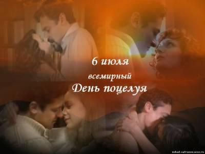 http://mihail-safronov.ucoz.ru/_nw/0/s08285.jpg